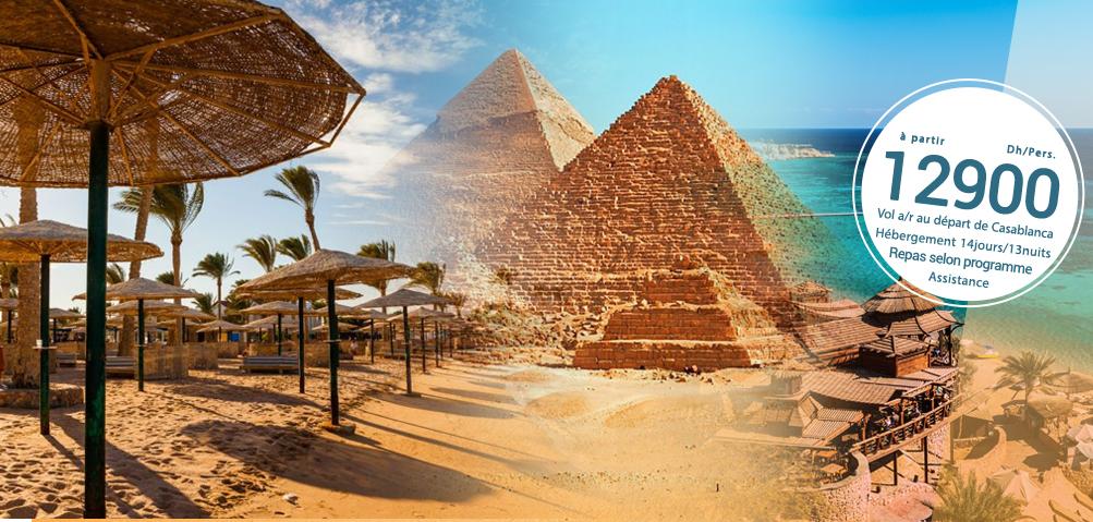 Egypte<br/>Croisière