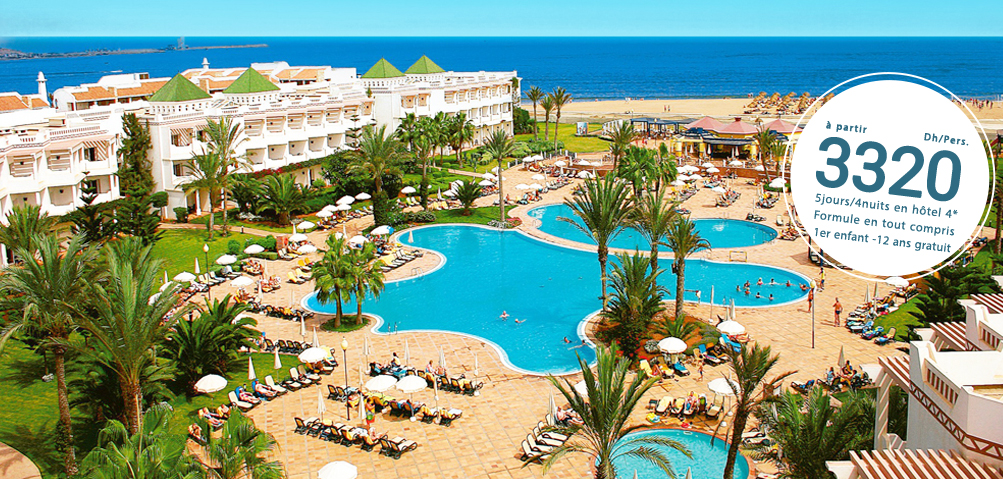 Iberostar 4*<br/>Agadir